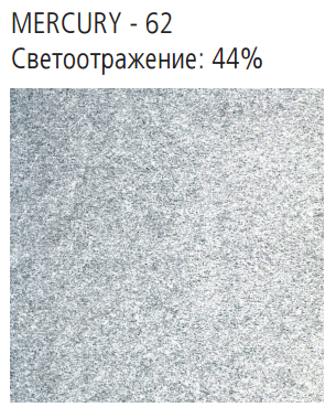 PRECIOUS TONES 600x600x15 кромка A15/24 цвет Mercury