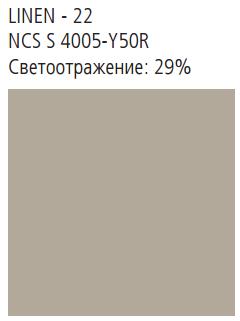NATURAL TONES 600x600x20 кромка E24S8 цвет Linen