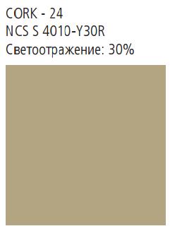 NATURAL TONES 600x600x20 кромка E24S8 цвет Corc