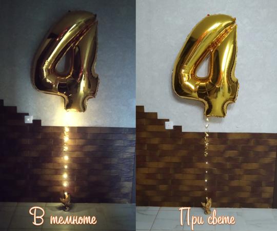 Цифра с гелием на светодиодной ленте фольгированный шар