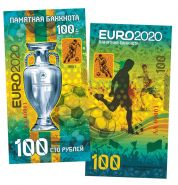 100 рублей - ЕВРО 2020. Чемпионат Европы по футболу. UNC SoftTouch