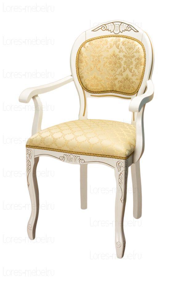 Кресло  Флоренция кабриоль (Эмаль)
