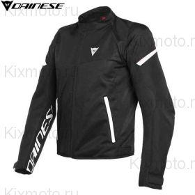 Куртка Dainese Bora Air, Чёрно-белая