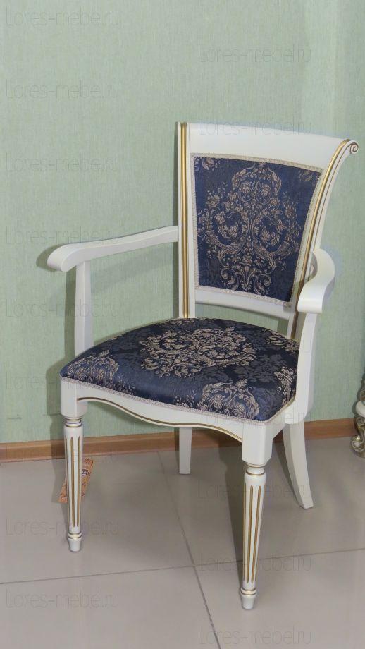 Кресло Паола Т2