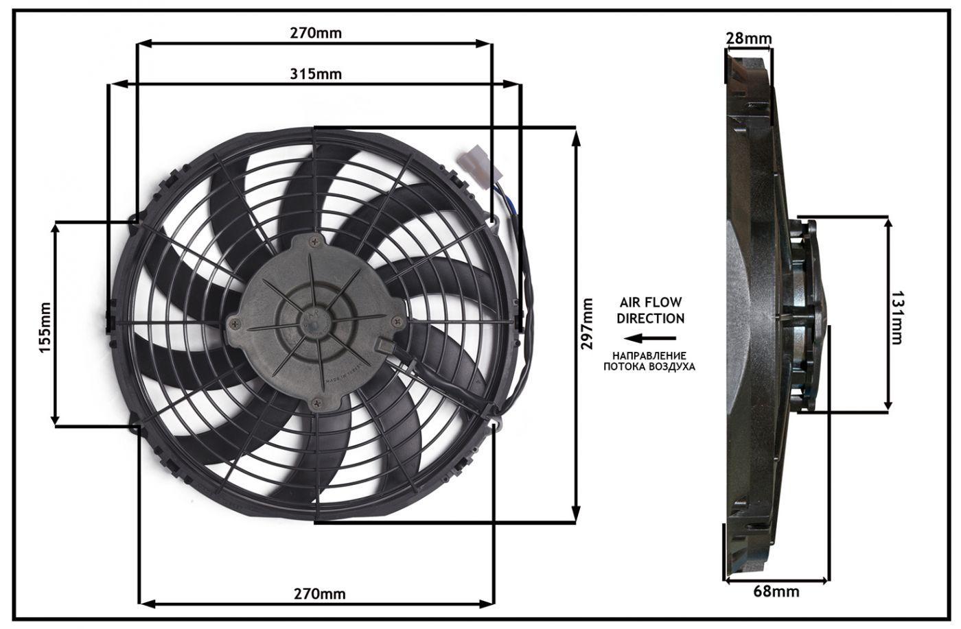 """Осевой вентилятор 11"""" дюймов, 120 Ватт, 12 Вольт, Нагнетающий (PUSH), STR 107"""