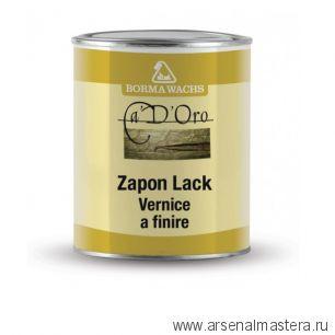 Лак для золочения Цапон Borma Zapon Lack 1 л CDO6951