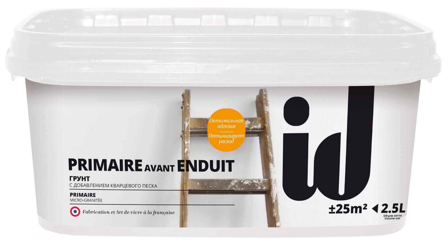 Грунт с песком Primaire Avant Enduit 2,5л ID0017