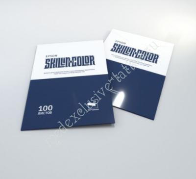 Трансферная бумага Skillin Color Transfer Paper (для принтеров Epson)