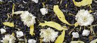 Зеленый чай Улыбка Фортуны