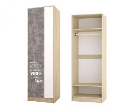 Колибри Шкаф для детской
