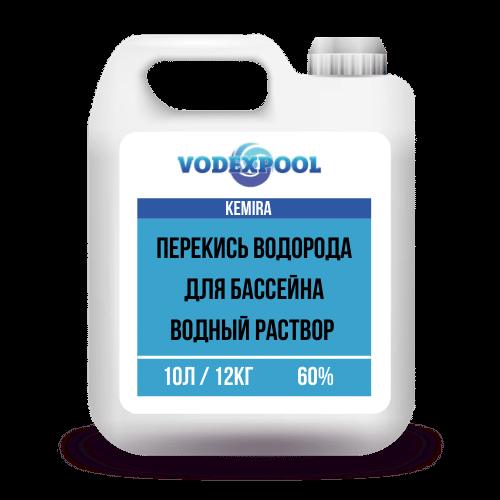 Перекись водорода Hydrogen Peroxide PEX Kemira Finland 60% - 10л