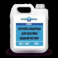 Перекись водорода Hydrogen Peroxide PEX Kemira Finland 60% - 30л