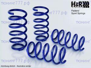 Пружины подвески, H&R, занижение -3.5см