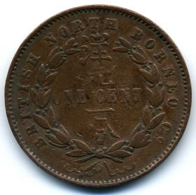 Брит. Северное Борнео 1 цент 1882 H №1