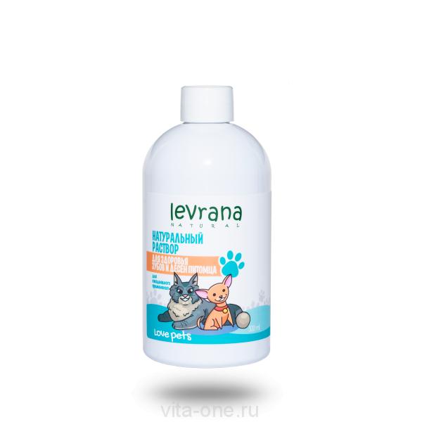 Натуральный раствор для здоровья зубов и десен питомца Love pets Levrana 300 мл