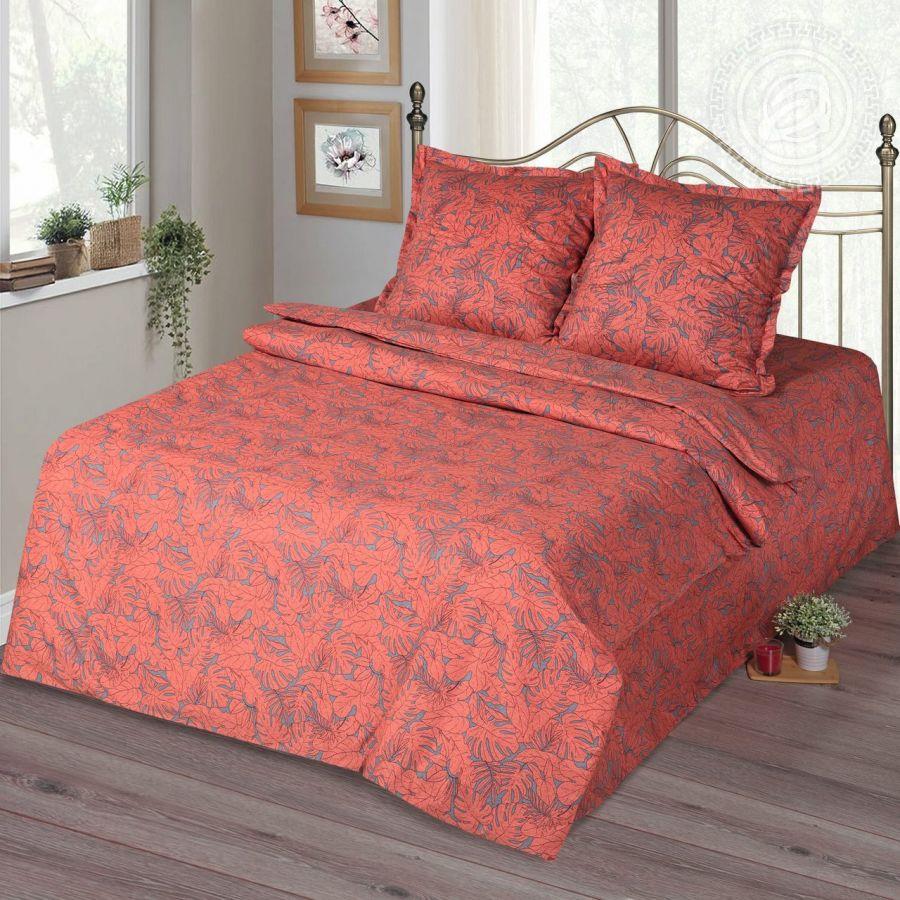 «Самира» (Classik) постельное белье Сатин