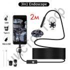 Эндоскоп камера для смартфонов OT-SME13 (7мм, 480р, 2м)