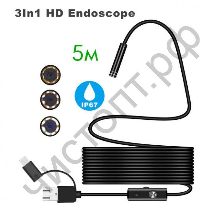 Эндоскоп камера для смартфонов OT-SME14 (8мм, 720р, 5м)