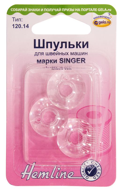 фото Шпульки пластиковые для швейных машин SINGER класс 66К 120.14