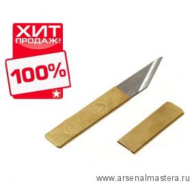 ХИТ! Нож-косяк японский 120х16ммх1мм латунная рукоять латунные ножны Miki Tool MT SS М00010971