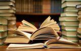 Художественная литература, поэзия, проза