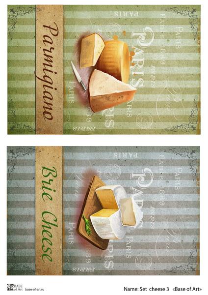 Декупажная карта Base of art, 20*30 см, Set cheese 3