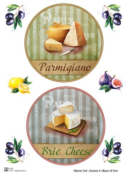Декупажная карта Base of art, 20*30 см, Set cheese 4