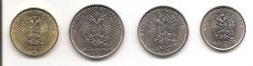 Набор монет  Россия 2020  (Регулярный чекан) 4 монеты