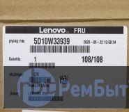 Матрица, экран, дисплей моноблока Lenovo ideacentre AIO 3-22IMB05 5D10W33939 SBB0T20242 SD10W64185