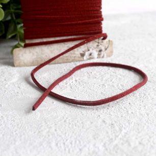 """Декоративный шнур """"Замша тёмно-коричневая"""", 3 м. * 0,2 см."""