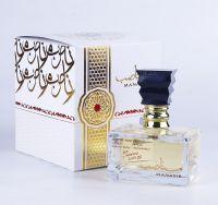 Ard Al Zaafaran Manasib 100 ml