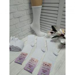 Носки женские высокие С259