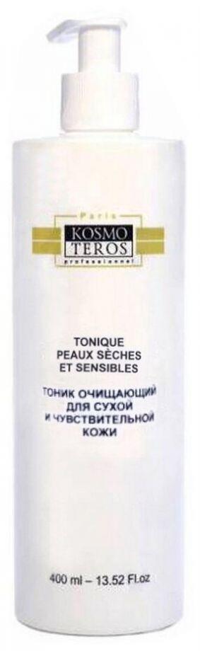 Тоник очищающий для сухой и чувствительной кожи Kosmoteros (Космотерос) 400 мл