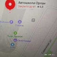 Opлан Автошкола с мотошколой