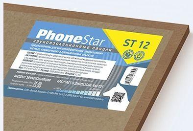 Звукоизоляционная панель PhoneStar - Триплекс -ST (универсальный материал) 1200х800х12мм