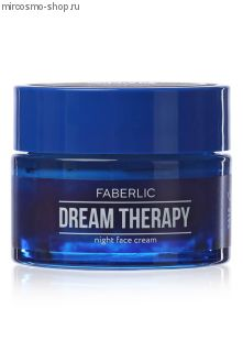 Крем ночной Dream Therapy
