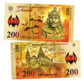 200 LEI Una Suta(лей) - Граф Влад Дракула (Vlad Dracula. Romania). Памятная банкнота. UNC