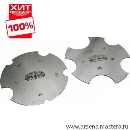 Цикли 2 шт круглые с вогнутыми кромками Garlick Concave Scrapers 0.8 мм Thomas Flinn TF CONCAVE / LW 33T0851 М00004100 ХИТ!