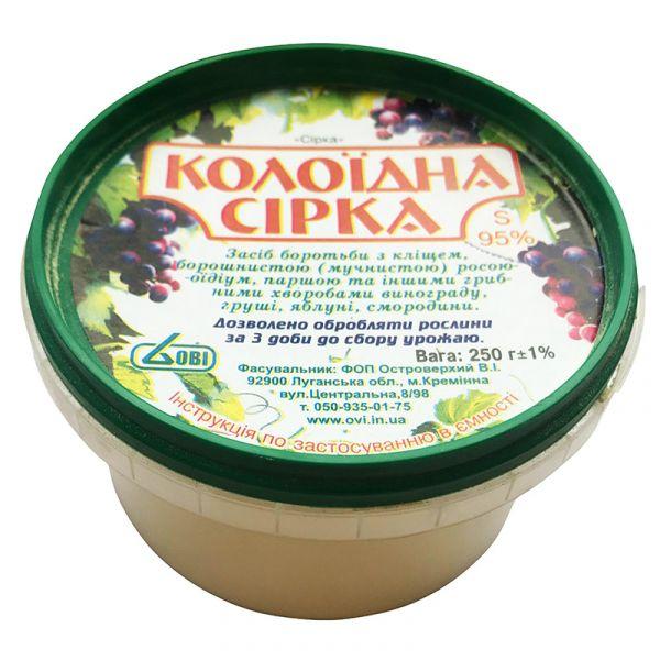 Сера колоидная (250 г) от ПП ОВИ, Украина