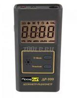 ПрофКиП ДР-999 дозиметр, радиометр