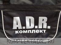 Cумка ADR, черная