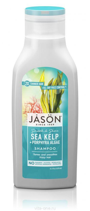 Шампунь для волос Биотин (Biotin Shampoo) Jason (Джейсон) 473 мл