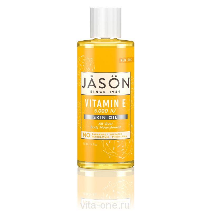 Масло Витамин Е 5000МЕ (Vitamin E Oil 5000 IU) Jason (Джейсон) 59 мл