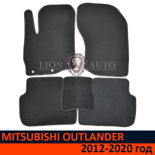 EVA коврики на MITSUBISI OUTLANDER (2012-2020г)