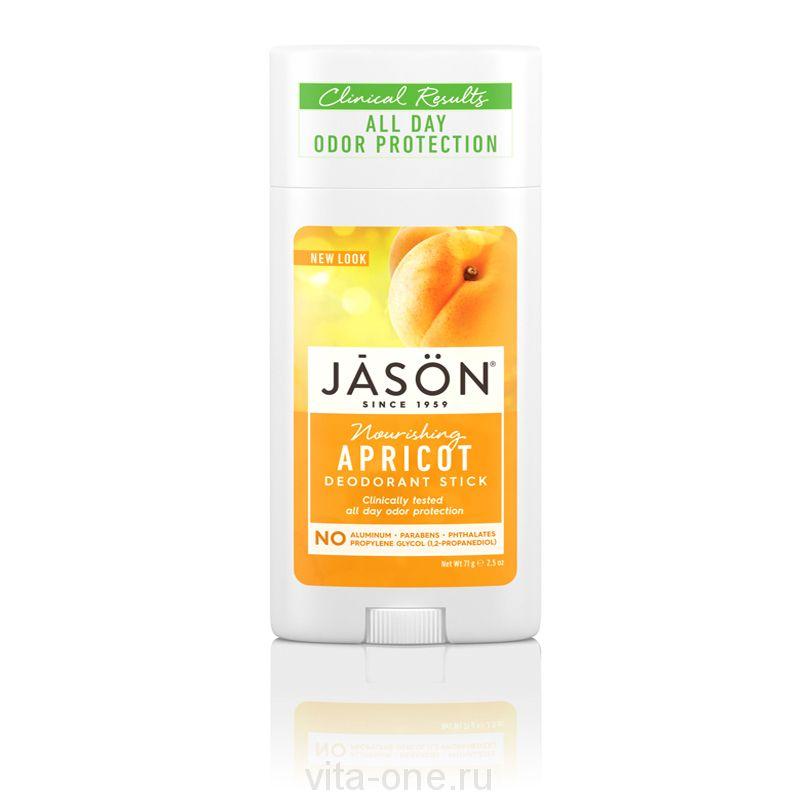 Твердый дезодорант Абрикос (Apricot Stick Deodorant) Jason (Джейсон) 71 г
