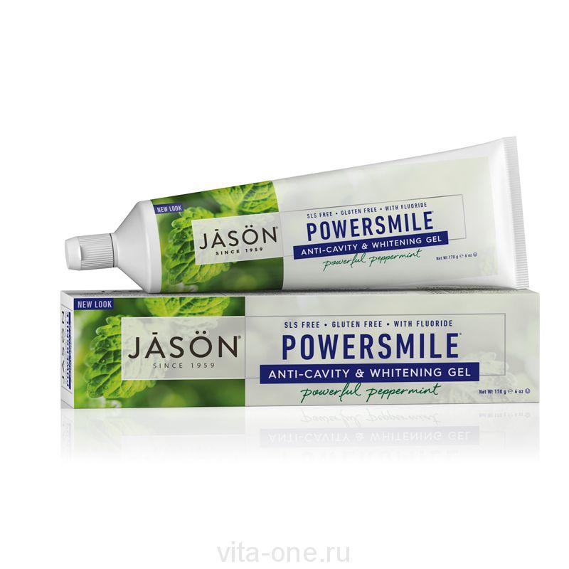 Гелевая зубная паста Сила улыбки с фтором (Powersmile Gel Paste) Jason (Джейсон) 170 г