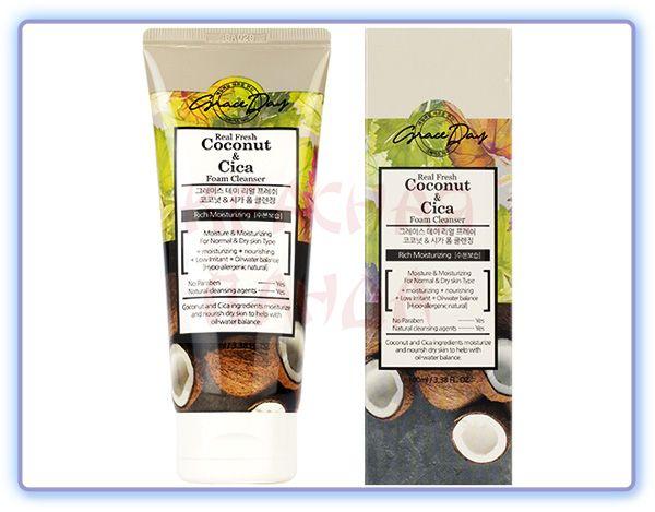 Увлажняющая пенка для умывания с экстрактами кокоса и центеллы Grace Day