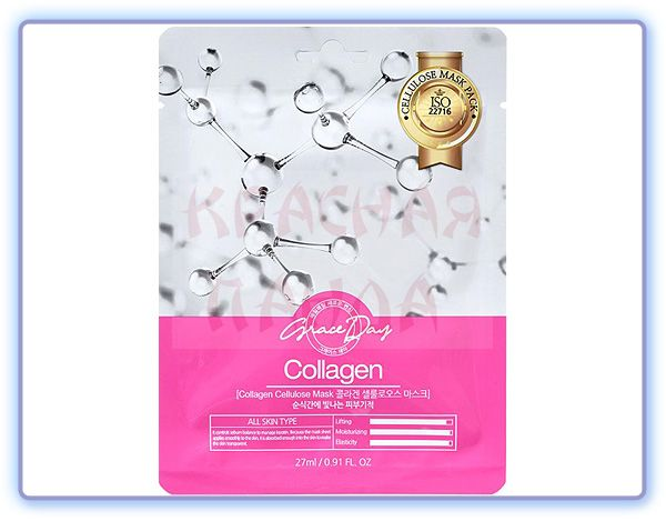 Grace Day Collagen Cellulose Mask