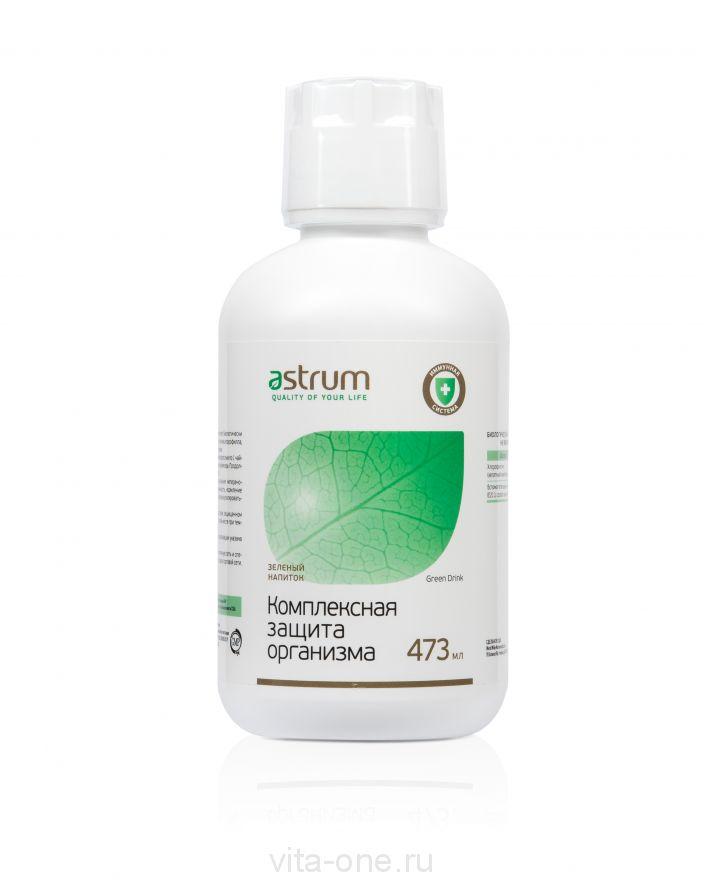Зеленый напиток Хлорофилл (Комплексная защита организма) Astrum (Аструм) 473 мл