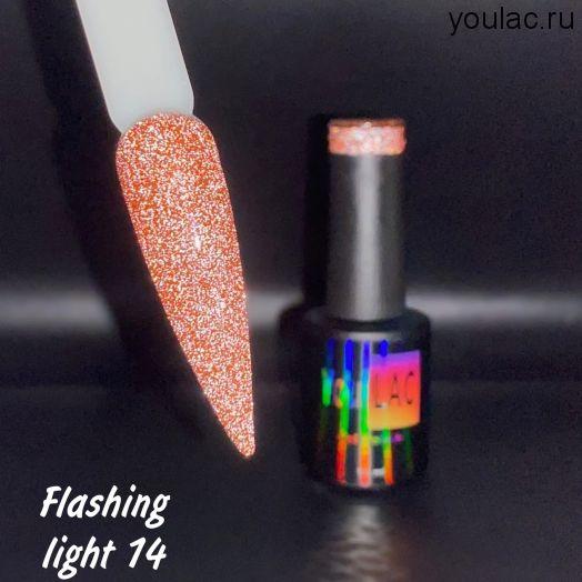 Гель-лак Flashing lights #14, 10 мл